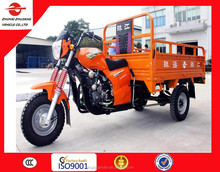 Cargo motor tricycle/3 wheel truck/cargo vessel for sale/China three wheeler