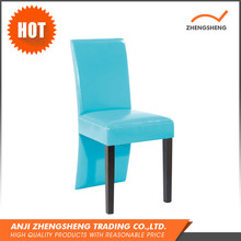 New Design Quality-Assured Removable Dining Chair Covers