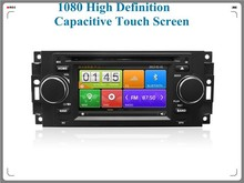 In dash Car Multimedia system for Chrysler 300C, Car multimedia players for Chrysler