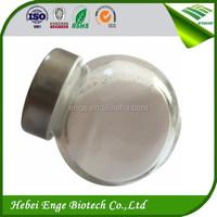 IBA 99%TC plant growth regulator 3 Indole butyric acid