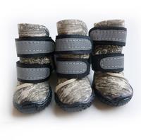 JML 2015 Boots for Pet Dog Rain Boot Dog Shoes Waterproof