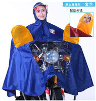 Дождевик Raincoat
