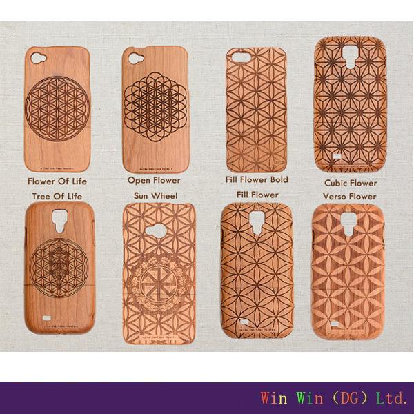 wood+phone+case+(80)