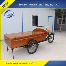 2015 Hot 250w Retro Coffee Bike Tricycle For Sale 3 wheel electric tricycles