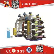 HERO BRAND water sachet printing machine