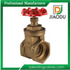 """Good Quality 1 Inch Or 2"""" Inch Or 3 Inch 200 Wog pn10 pn16 or pn20 With Iron Handwheel f/f Forged Water Stem Brass Gate Valve"""