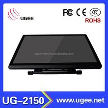 UG2150 IPS digital P50s pen 21.5inch sunlight readable digital monitor