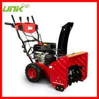 7.0HP Two Stage Snow Cleaning Machine