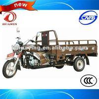 HY200ZH-ZHY Three wheeler auto rickshaw