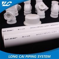 Stable quality machine manufacturing PN1.25 white tube+pvc+250+mm,white pvc tube