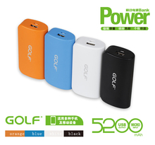 colorful portable charger 5200mAh power bank with competitive price, best choice for gift