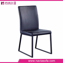 Dining room modern style high back stainless steel leg black pu leather dinner chair