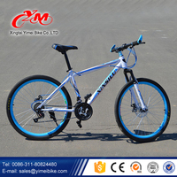 Cheap mountain bicycle and price /china 26 inch mountain bike/full suspension mountain bike