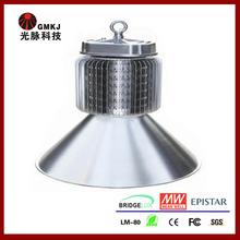 New Product LED High Bay Retrofit