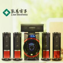 DM-6566 home cinema surround sound system