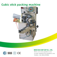 Automatic center-filled soft candy cubic stick packing machine