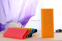 Soft silicone Case for Xiaomi Power Bank 16000mah Power Bank Silicone Case on alibaba