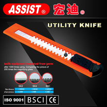 2015 hand tools office pocket safety utility knife auto retract utility knife