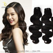 Alibaba ExpressTop Quality Virgin Full Cuticle Unprocessed Fast Shipping brazillian hair with closure