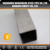 seamless square stainless steel pipe China manufacture