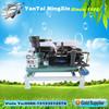 NingXin Copeland Air Cooled Condensing Unit