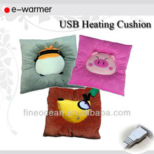 USB gadgets, office chair cushions F2601