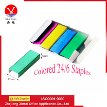 Hot Selling Good Use 24/6 Colorful Staples , 26/6 Colorful Staples