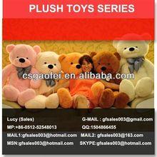 plush toy skin