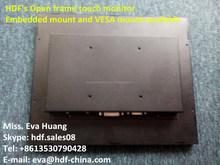 "12.1"" LCD touch, VGA DVI interface monitor"
