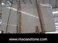 Beige Serpeggiante Marble Wood Grain Marble Slab