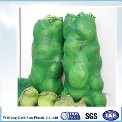 (40*60)cm,(45*75)cm,(50*80)cm raschel mesh bag ,fruit and vegetable mesh packing plastic bags