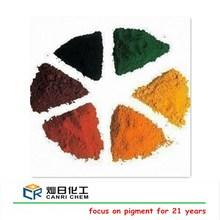 difference colors pigments 95% pigments concrete color powder
