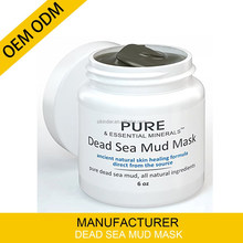 OEM supply private label Dead Sea Mud - Ancient Natural Facial Mask and Acne Treatment - Anti Aging Mask
