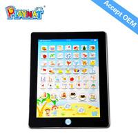 WHOLESALE pad russian learning ,touching ipad ,russian learning machine HX1598