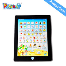 WHOLESALE pad russian learning ,touching ipad ,russian learning machine HX1598