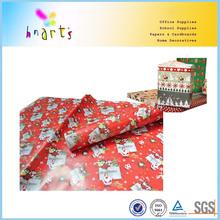 ocean design beautiful custom wrapping paper