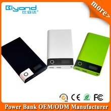 Biyond 2015 newest hot sale quick charge power bank 10000mAh