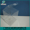 colourful printing packing plastic box,plastic folding box factory price