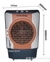 air kong export leftover order evaporative air cooler