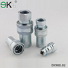 ISO7241A series Shaft Coupling,Hydraulic Hose Fitting stainless steel coupling