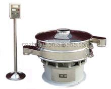 high accurency vibrating sieve,spin vibrator sieve,CSB -600 Ultrasonic vibration screen