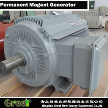 Tops GreeF PMG Series Low Rpm Generator Alternator