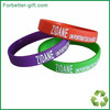 Promotional print silicone bands,Hot sale silicone bracelets,Imprinted silicone wristbands
