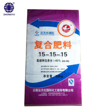 Professional manufacture for all kinds of PP woven flour/Fertilizer bag/sack 20KG with BOPP film