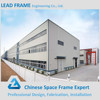 Galvanized Weld H Beam Steel Structure Building Vegetable Warehouse