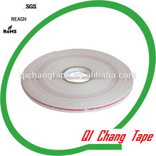 custom and logo printed water activated Adhesive tape with printing for packing bags china good supplier