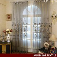 Quality unique very cheap ready made curtain