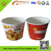 food use paper bucket