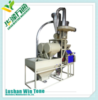 300-550kg/h grain mill for home use