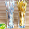 2015 hot sale gold and silver paper straws party straws
